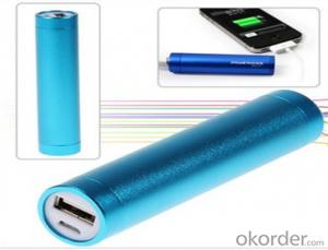 Portable Mobile Charger for U-P1055 Series