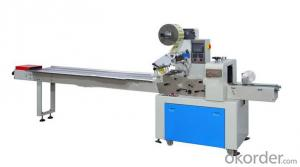 Horizontal Packing Machine for Packaging
