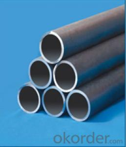 Seamless HARD Carbon Steel Pipe&Tube For Tunnel And Anchor Rod Q345 CNBM