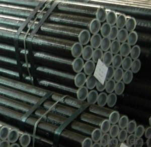 Carbon Seamless Steel Pipe    A519  CNBM