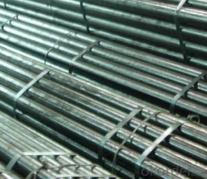 Carbon Seamless Steel Pipe  A501    CNBM