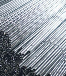 Schedule 40 Seamless Carbon Steel Pipe   API P110   CNBM