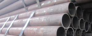 Schedule 40 Seamless Carbon Steel Pipe   15CrMoG  CNBM
