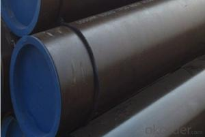 Schedule 40 Seamless Carbon Steel Pipe   Q345  CNBM