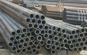 Cold Drawn Carbon Steel Seamless Pipe  CR-MO ALLOY CNBM