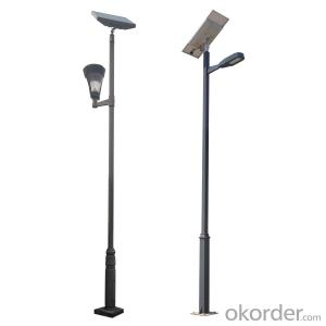 Solar street lamps solar street light top class quality and high frequency