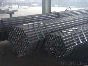 Carbon Seamless Steel Pipe from okorder.com of CNBM EN10291/EN10083/ASTMA519/GB18248
