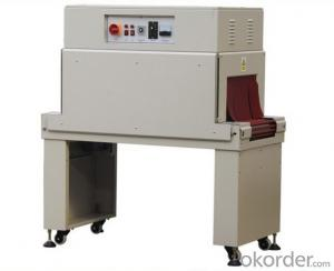 Shrink-wrapping Packaging Machine for Cosmetic Food Pharmaceutical