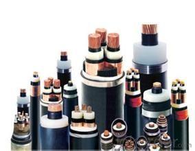 Voltages up to 35kv PVC / XLPE Power Cable