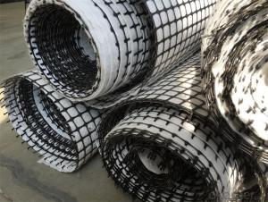 Composite Drainage Geogrid  Geogrid and Geotextile Compound