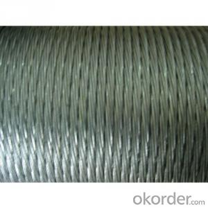 Buy Wholesale From China bs5896 pc steel strand