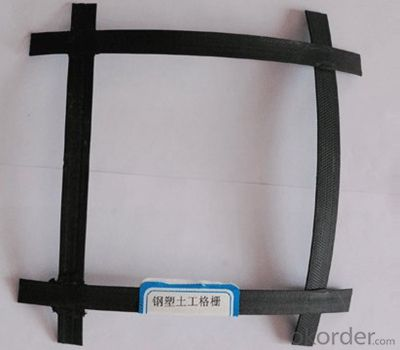 Biaxial plastic protect-support net used in coal mine