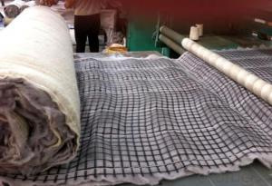 Nutrition Geotextile for Greening White
