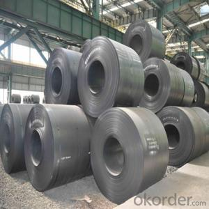 High Quality Hot Rolled Steel Coil Good Price