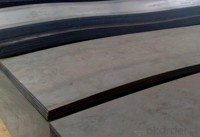 Hot Rolled Carbon Steel Plate,Carbon Steel Sheet Q235C, CNBM