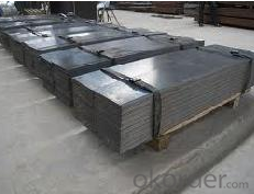 Hot Rolled Carbon Steel Plate,Carbon Steel Sheet  E235B, CNBM