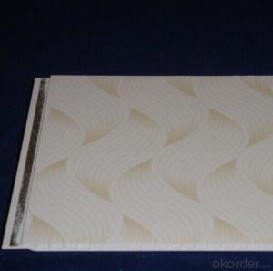 PVC Ceiling Tile Cafe Pub Shop Club Interior Design Home Deco  Panels