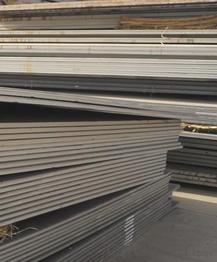 Hot Rolled Carbon Steel Plate,Carbon Steel Sheet 16Mng, CNBM