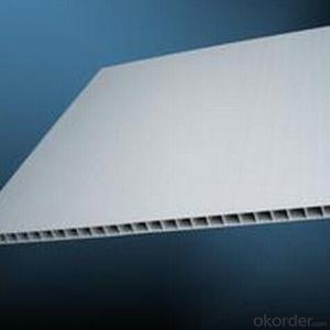 Decorative PVC Ceiling Panels From China Factory