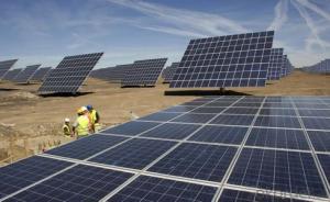Polycrystalline solar Panel of Best Price High Quality CNBM