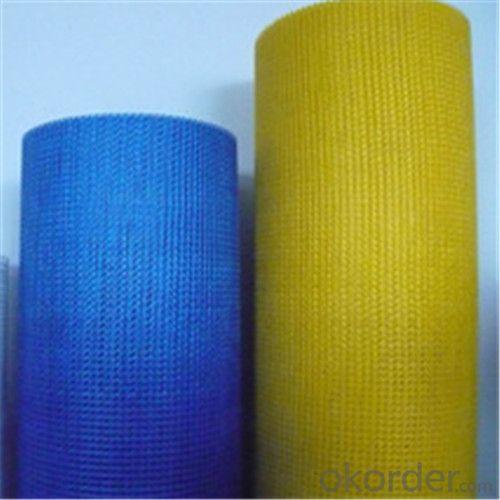 Fiberglass Mesh Alkali-resistant Fabric 200g