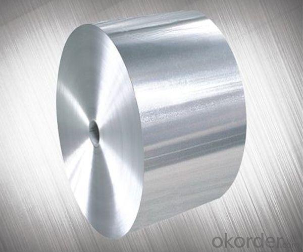 Aluminium foil(Household Aluminium Foil , Aluminium Foil Paper , Aluminium, Foil.) of CNBM  in China