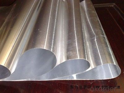 Colored Aluminum Sheet Foil Rolls of CNBM  in China