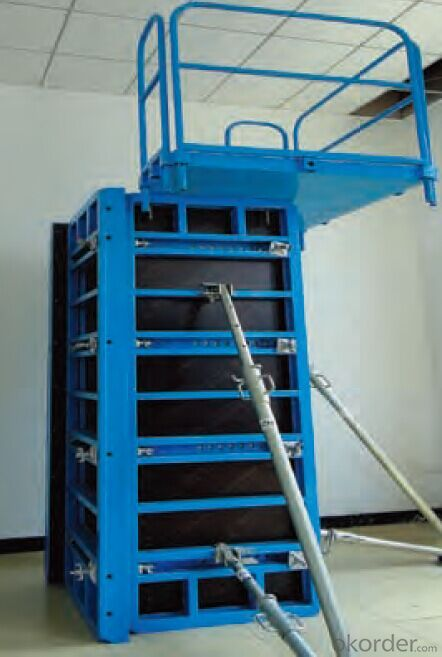 Steel Frame Formwork of Convenient and Fast Operation