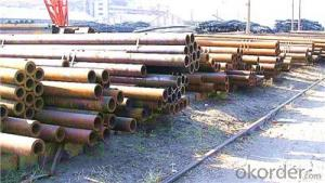 Seamless Steel Pipe with Reasonable Price