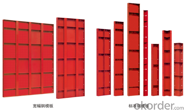 Wholly Steel Formwork for Wall & Column with Customized Design
