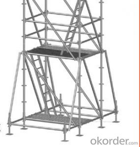 Ringlock Scaffolding Steel Tower with Top Quality CNBM