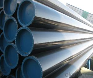 Seamless Steel Pipe High Quality and Reasonable Price