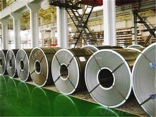 Rolled Steel Coil/Plates with High quality from CNBM