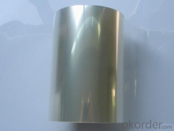 PP WITH ALUMINIUM FOR DIFFER KINDS OF USAGE