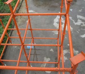 Frame Scaffolding Building Materials  CNBM