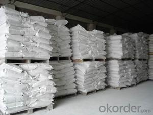 Sodium Gluconate from CNBM China Food Grade and High Quality
