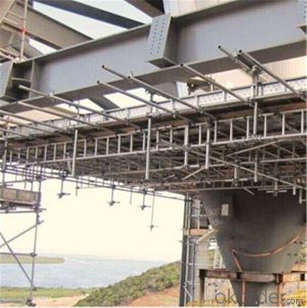 Ladder Beam 300*3000 Q235 Carbon Steel  for Scaffolding CNBM