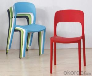 Engineering Plastic Chair, Fashion Hollow Design and Strong Quality