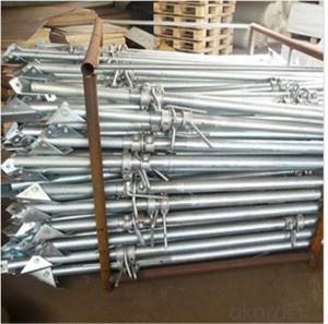 Push-pull Steel Prop 1.6M-2.7M Q235 Steel Prop Standard EN1065 CNBM