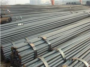 Hot rolled high quality deformed bar ASTM A615 GR40