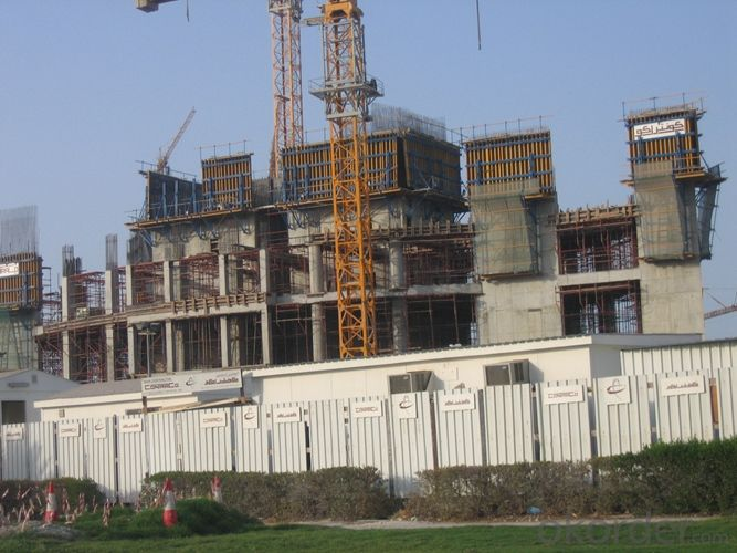 Hydraulic Auto Climbing Formwork for Buildings and Other Construction Projects