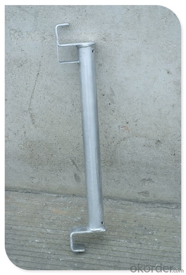 Steel Tubular Cuplock Scaffolding System (CS2500) CNBM