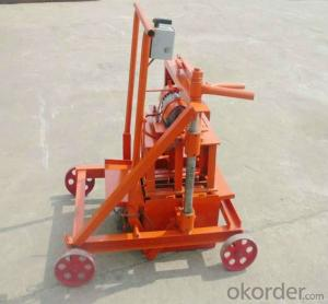 Concrete Cement Solid Block Manufacturing Machine