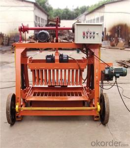 Small Mobile Block Moulding Machine Concrete Block Machines for Sale QMJ4-45