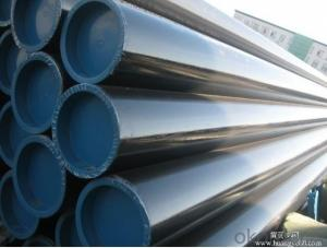API GRADE CARBON SEAMLESS STEEL PIPES WITH BEST PRICE
