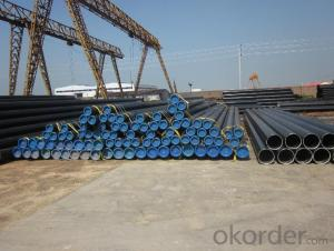 CARBON STEEL SEAMLESS PIPES FROM CNBM WITH GOOD PRICE