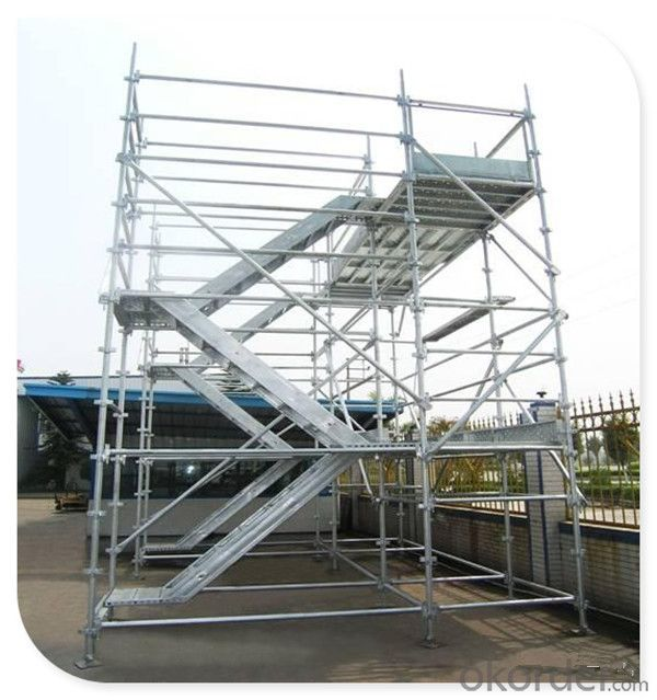 Construction Galvanized Steel Kwikstage Scaffolding System with High Quality CNBM