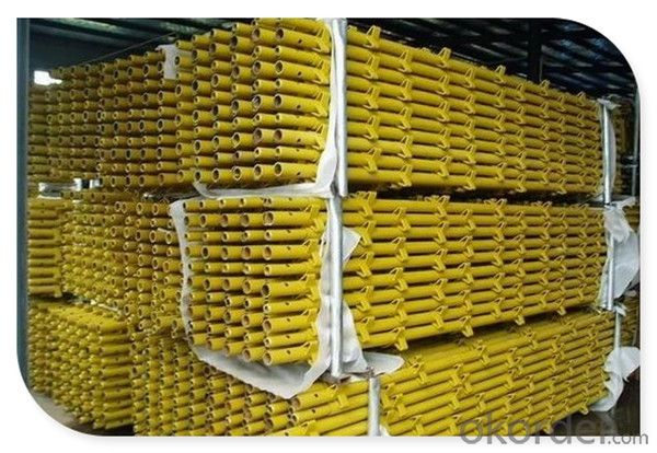 Galvanized 2.5m Standard Vertical Kwikstage System Scaffolding CNBM
