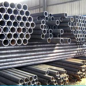 Carbon Steel Seamless Pipes From Okorder API 5L