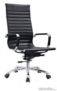 Office Chair/Computer Chair Leather/Pu Mesh Fabric Chair CMAX-GB520